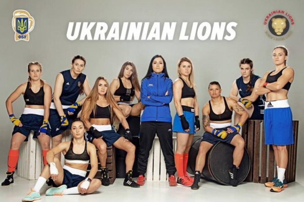 збірна «Українських левиці»