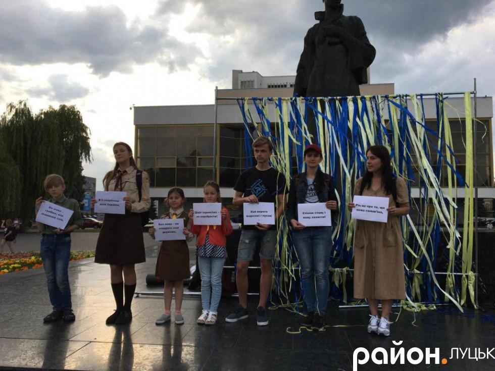 Акція «Мова об'єднує» у Луцьку