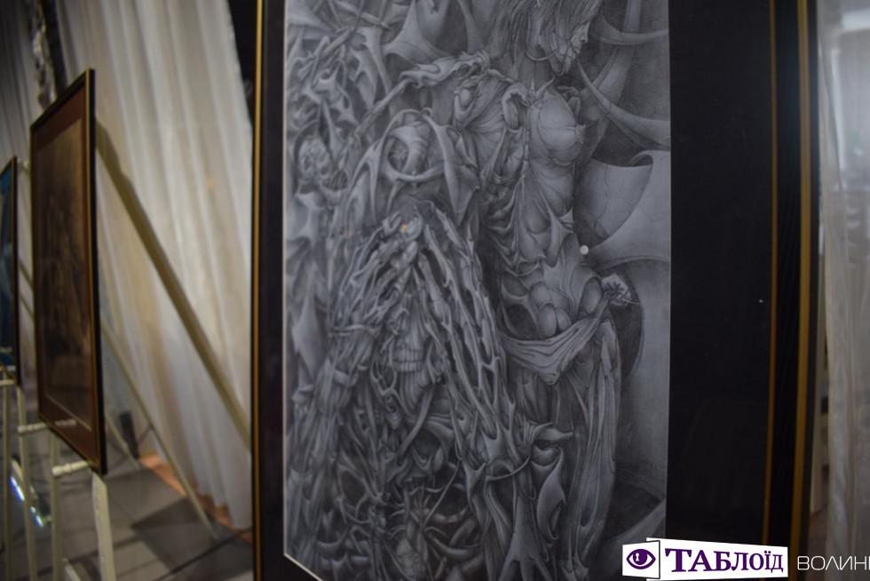 Виставка Павла Юрчука