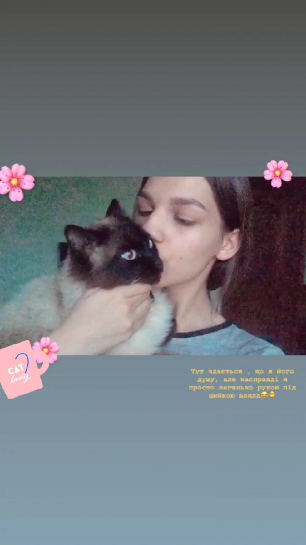 Олександра Неділенько