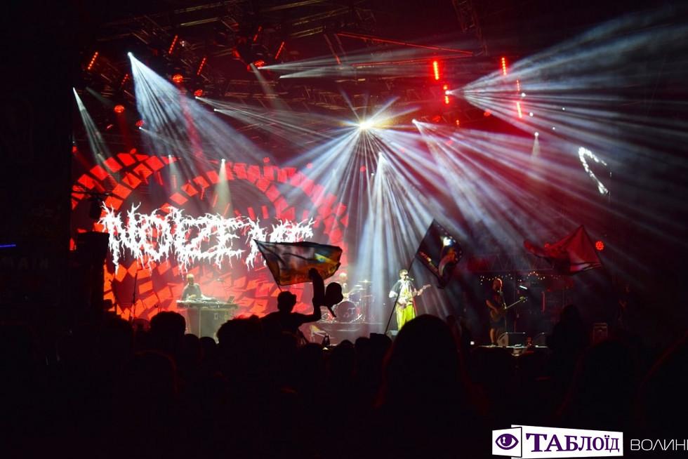 «Zaxidfest»-2019