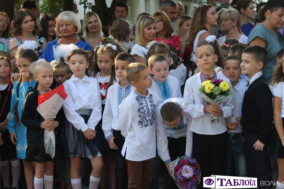 День знань у луцькій школі №15