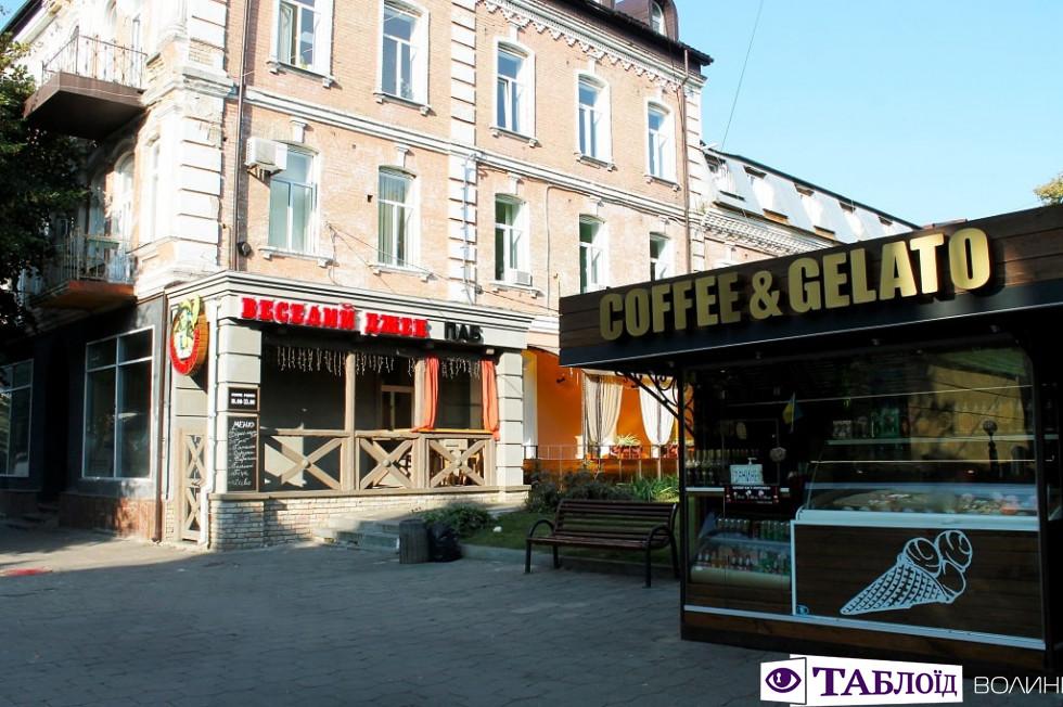 Луцьк ранковий: кав'ярні та мурали Центру