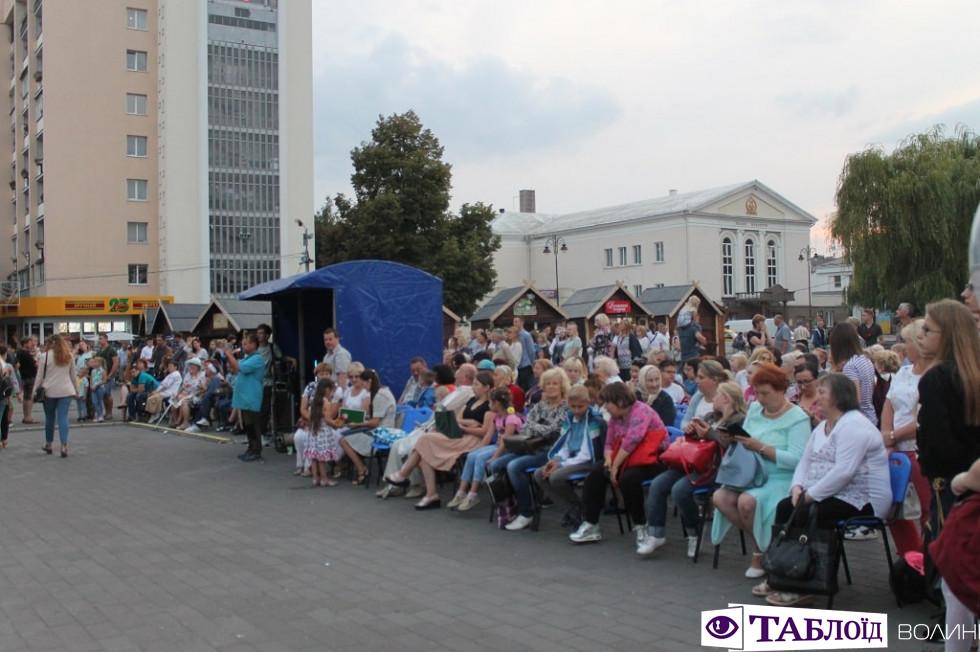 День міста у Луцьку