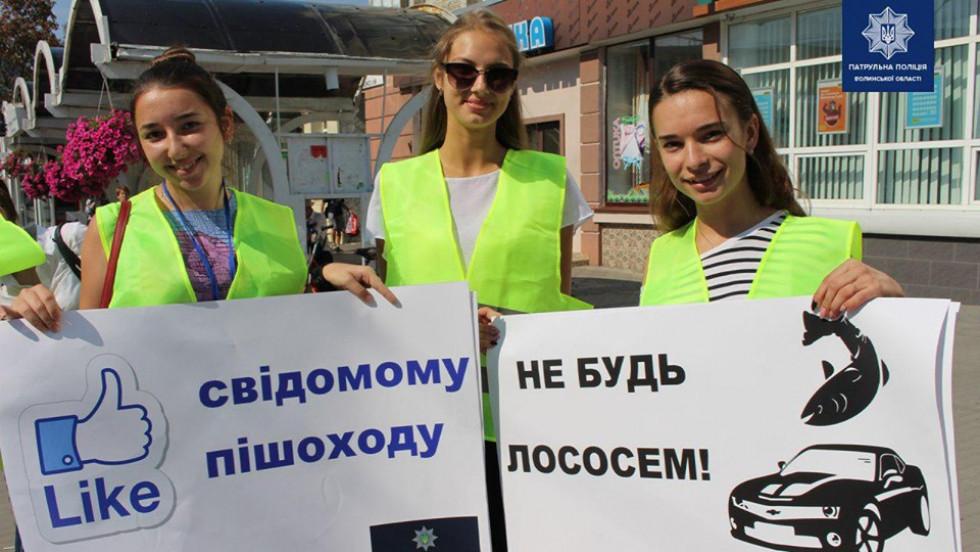 Акція «Будь свідомим пішоходом» у Луцьку