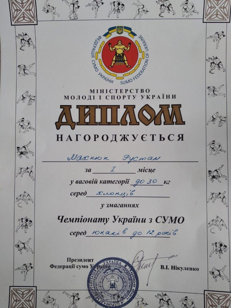 Чемпіон України: шестикласник з Любомля отримав почесний титул