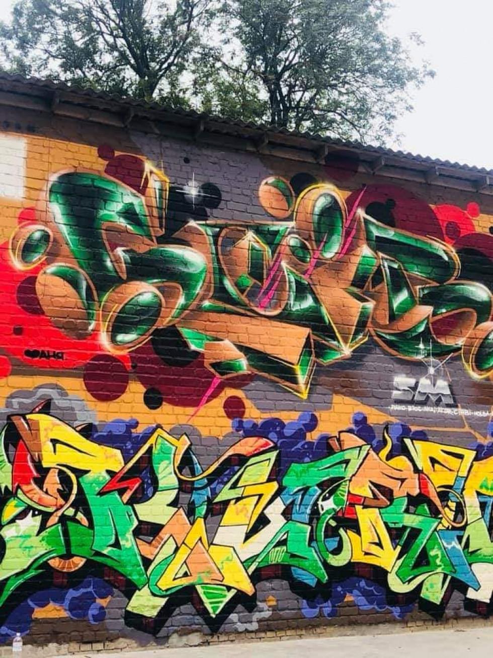 Графіті у ЖК«Яровиця»