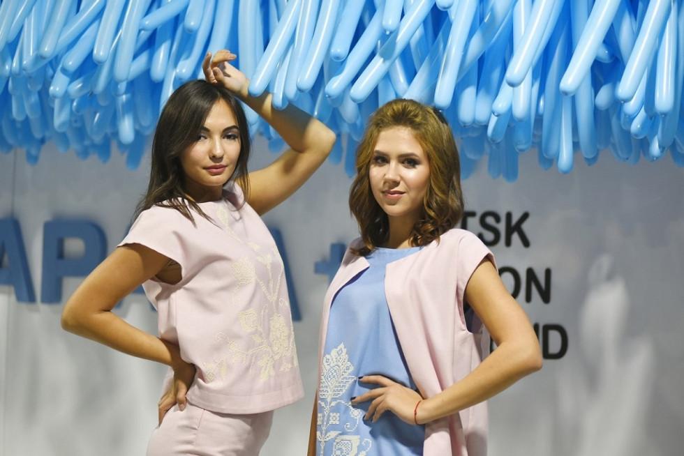 Lutsk Fashion Weekend