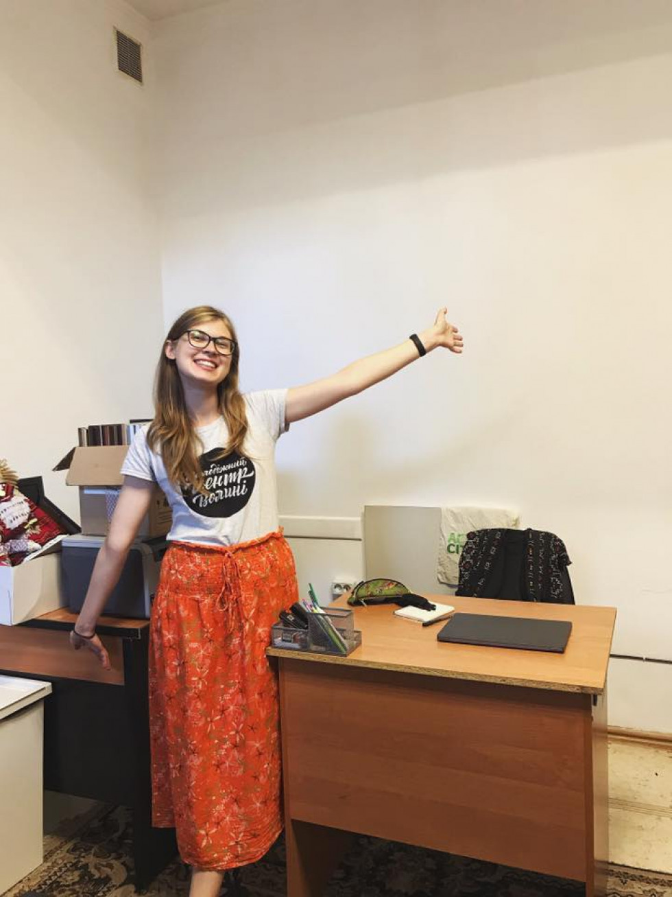 Катерина Білохвіст