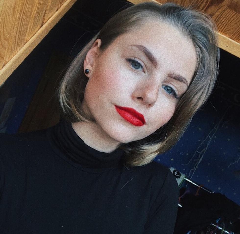 Анастасія Остапчук