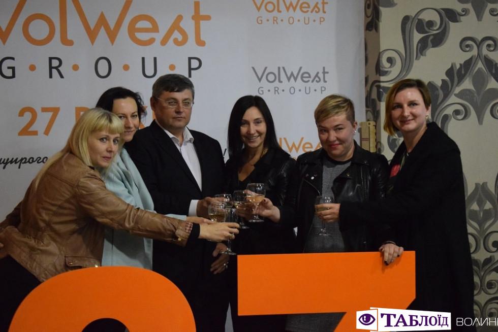 День народження VolWest Group