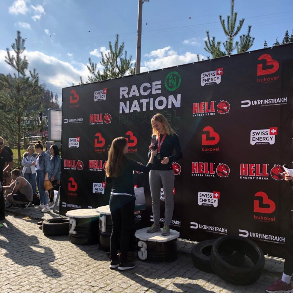 Тетяна Гись на Race Nation у Буковелі