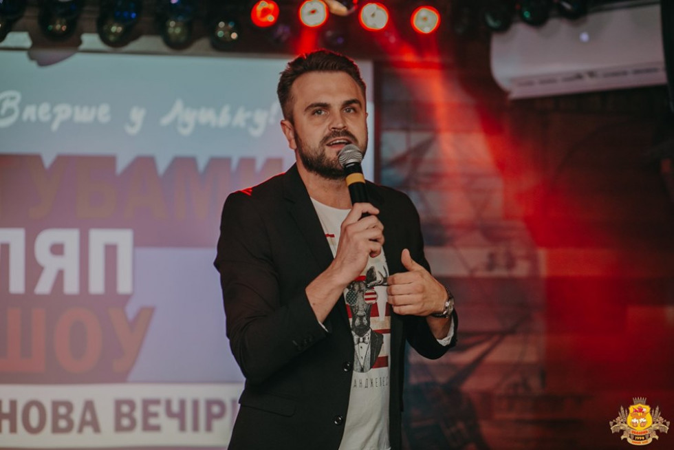 Губами Ляп Шоу
