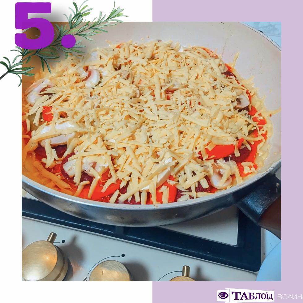 Піца за 15 хвилин