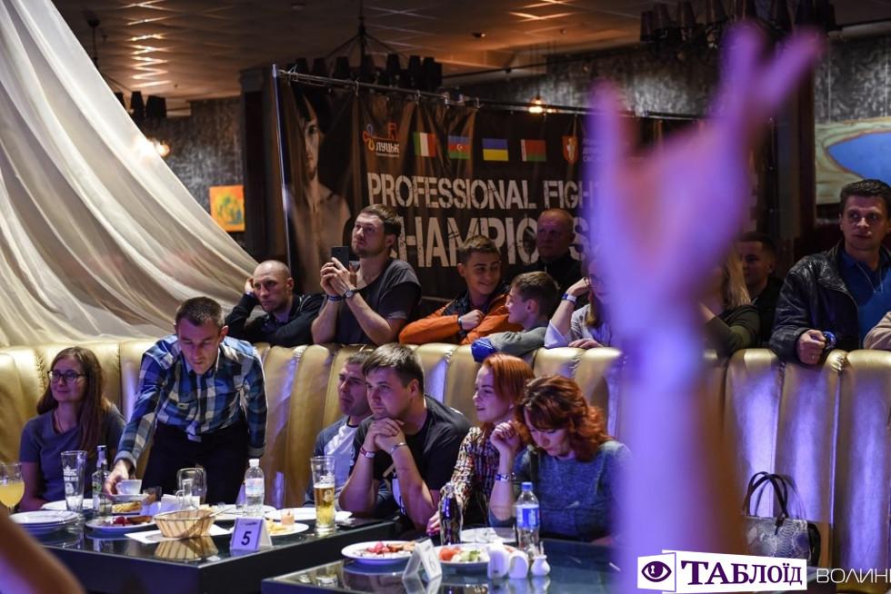 Міжнародний турнір з ММА