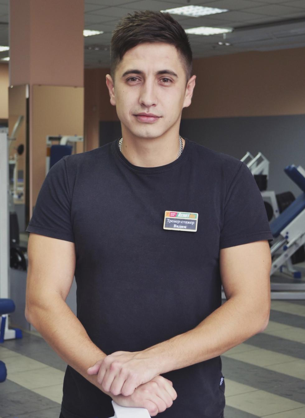 Вадим Подригуля