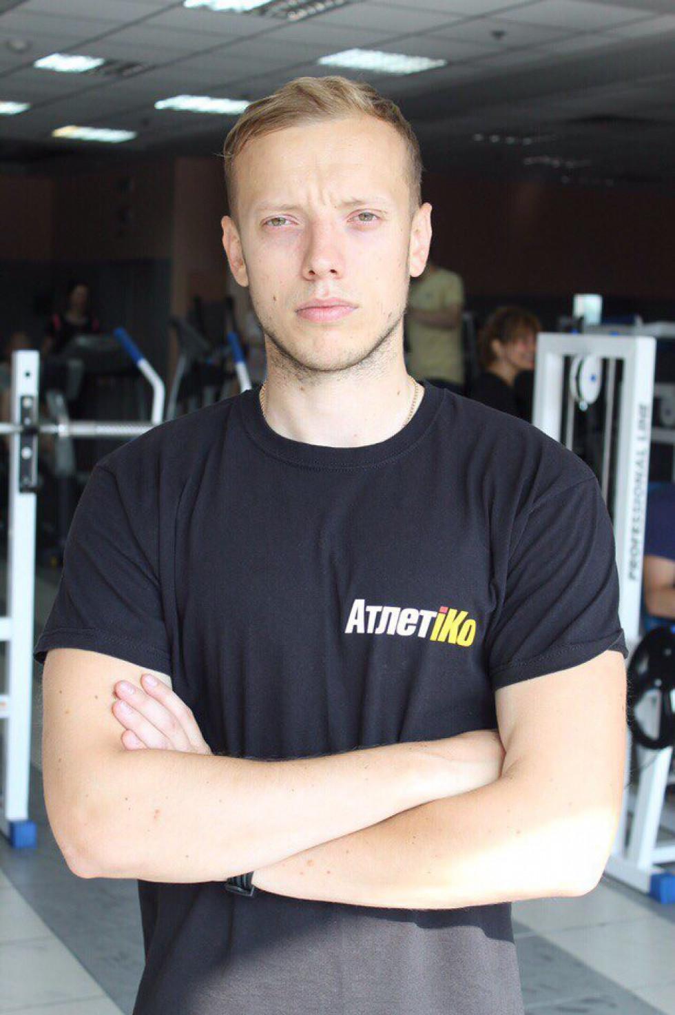 Сергій Подригуля