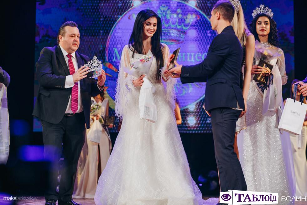 У Луцьку обрали «Міс принцесу України 2019»