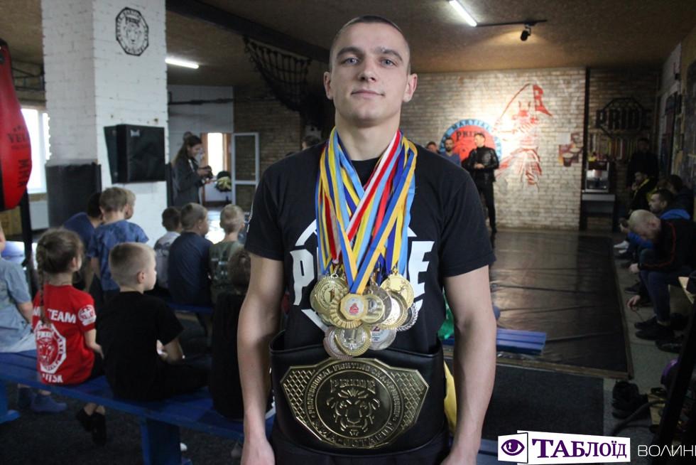 Андрій Протасюк