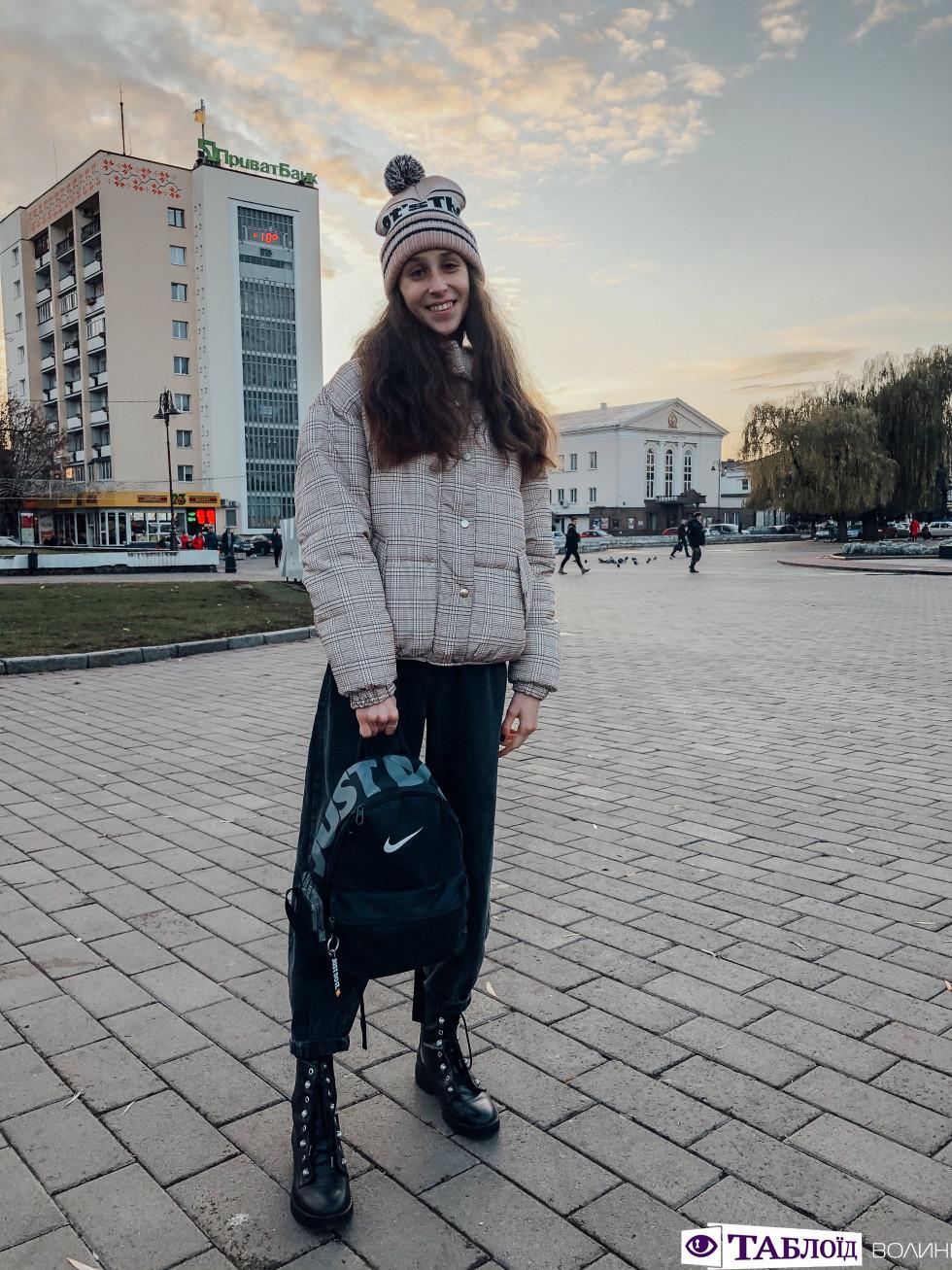 Мила Настя