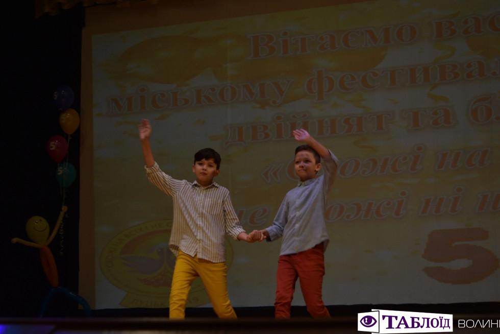 «Схожі на всіх і не схожі ні на кого»: у Луцьку відбувся фестиваль-конкурс двійнят та близнят