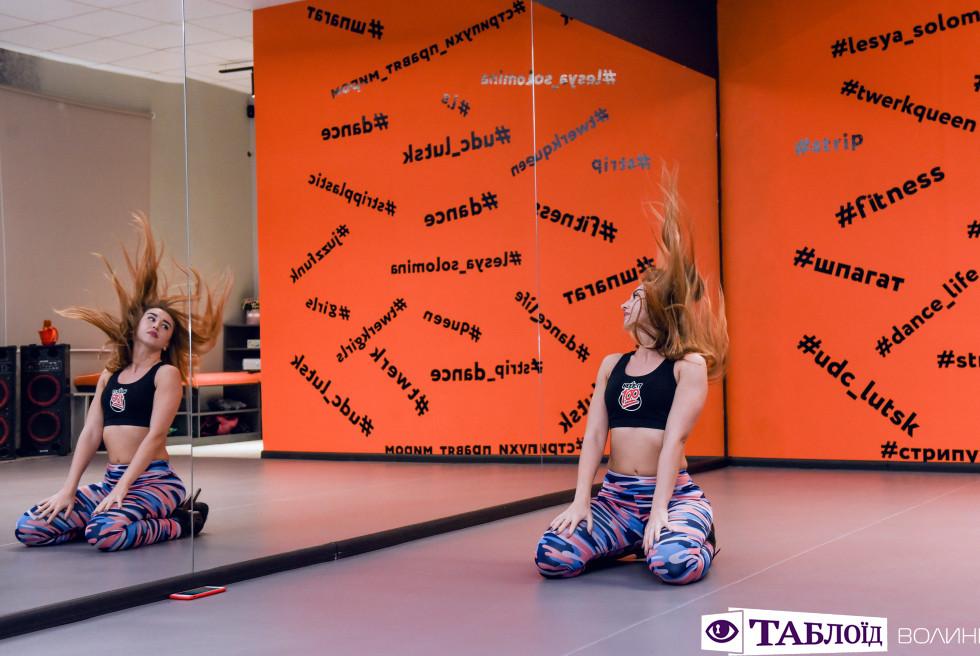 Тверк, стріп-денс та хайхілс: у Луцьку відкрили нову танцювальну студію