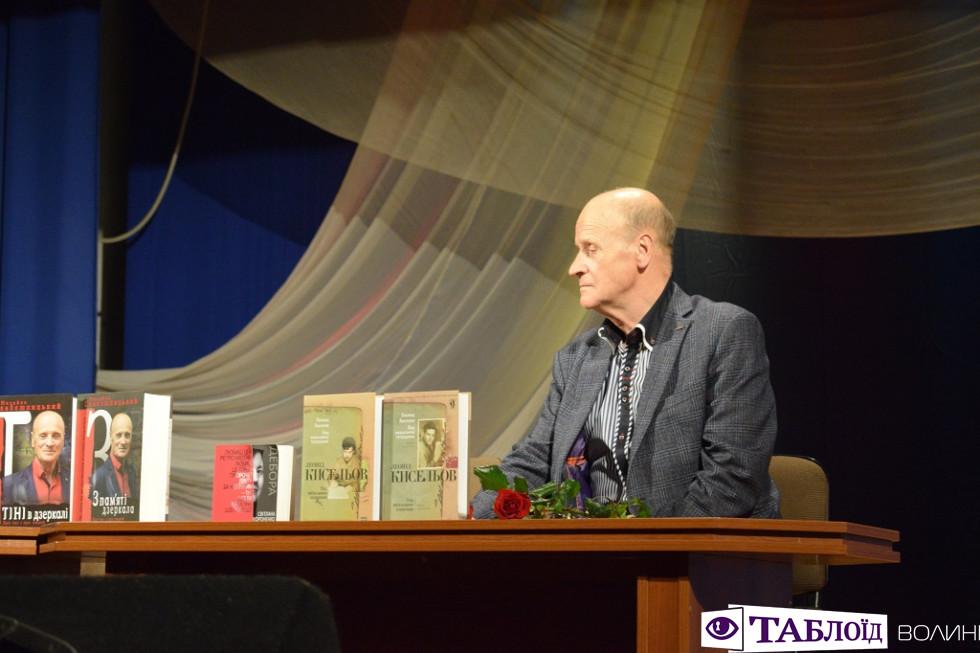 До Луцька завітали відомі письменники