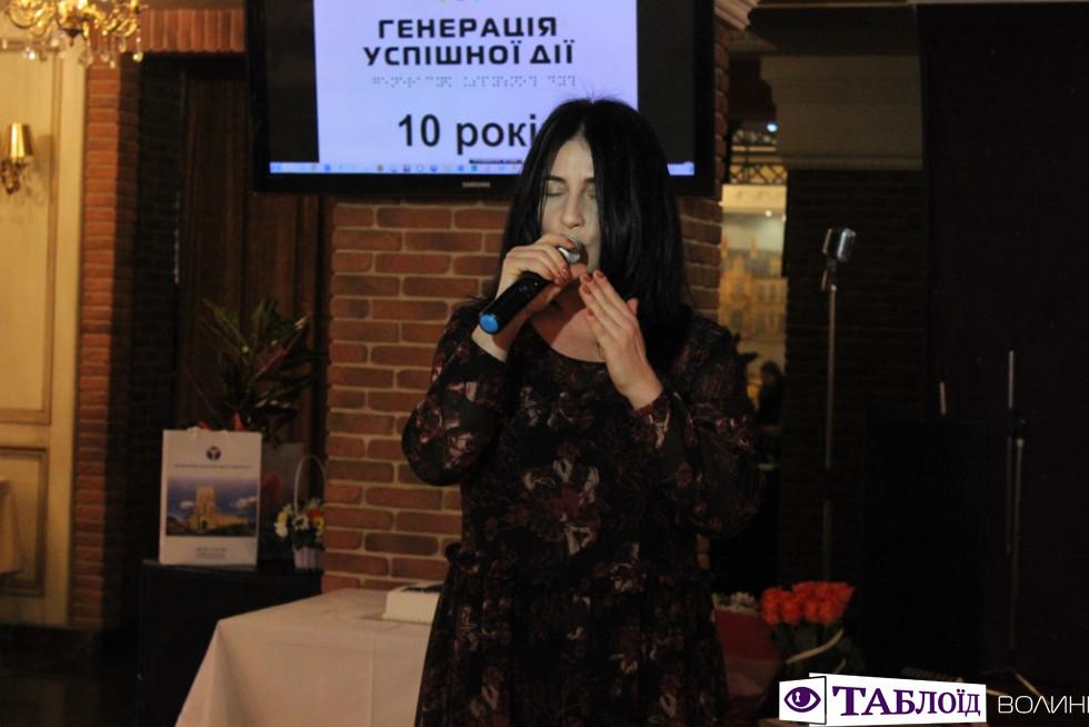 Вечір спогадів: як святкувала 10 річницю волинська організація незрячих