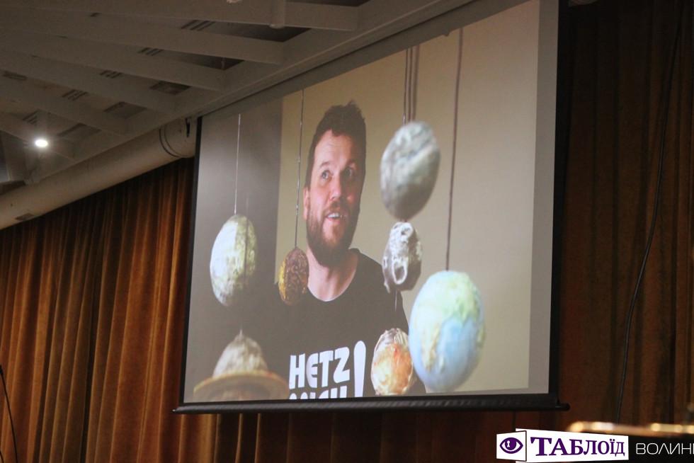 У Луцьку показали мультик про екзистенційну кризу таргана