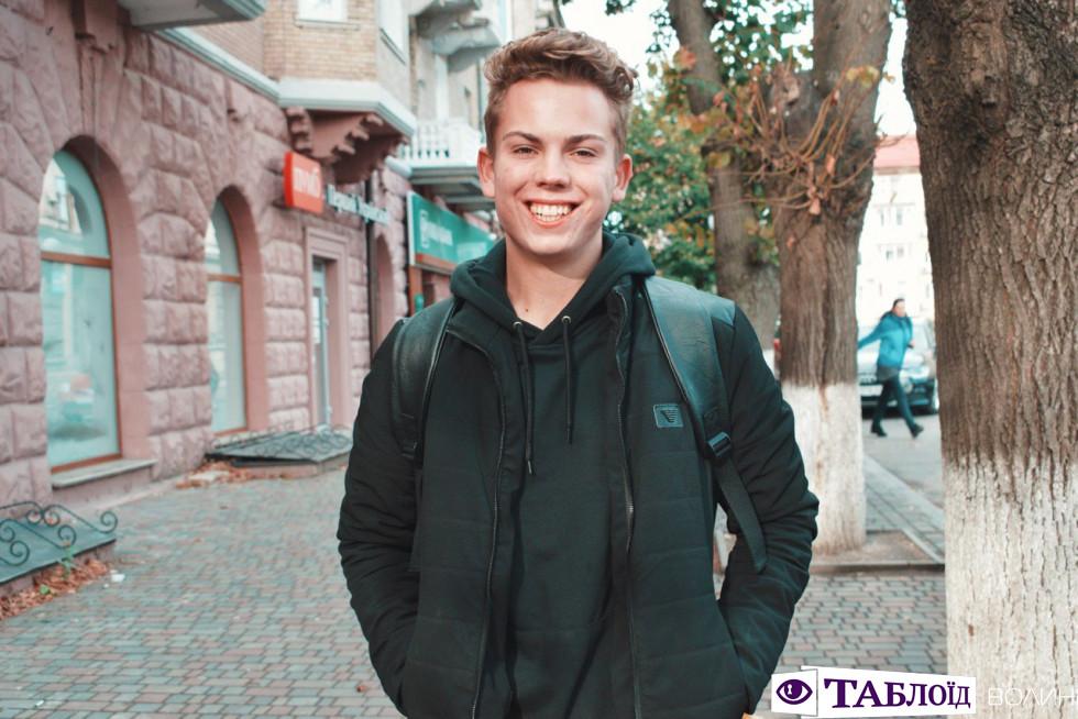 Хлопець з«голівудською» посмішкою Богдан
