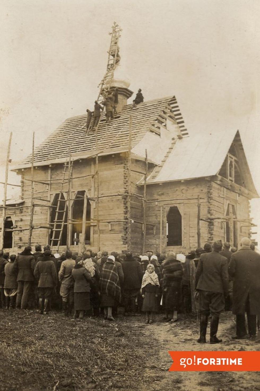 Лучанин знайшов на фото прадіда згадку про старий храм, якого більше немає