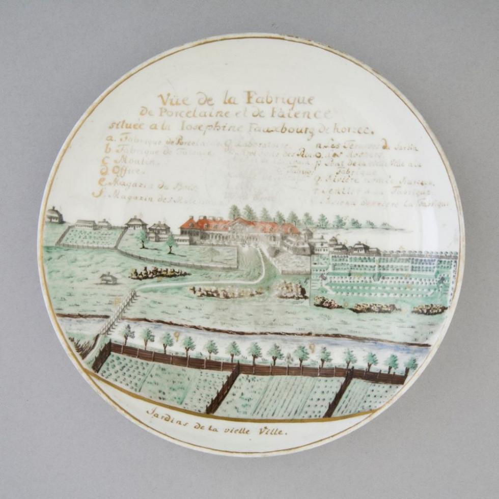 Витончену порцеляну з Волині зберігають у Краківському музеї