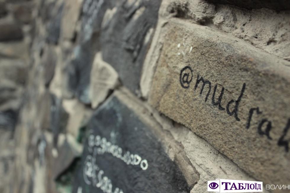 Про що говорять стіни луцького Меморіалу