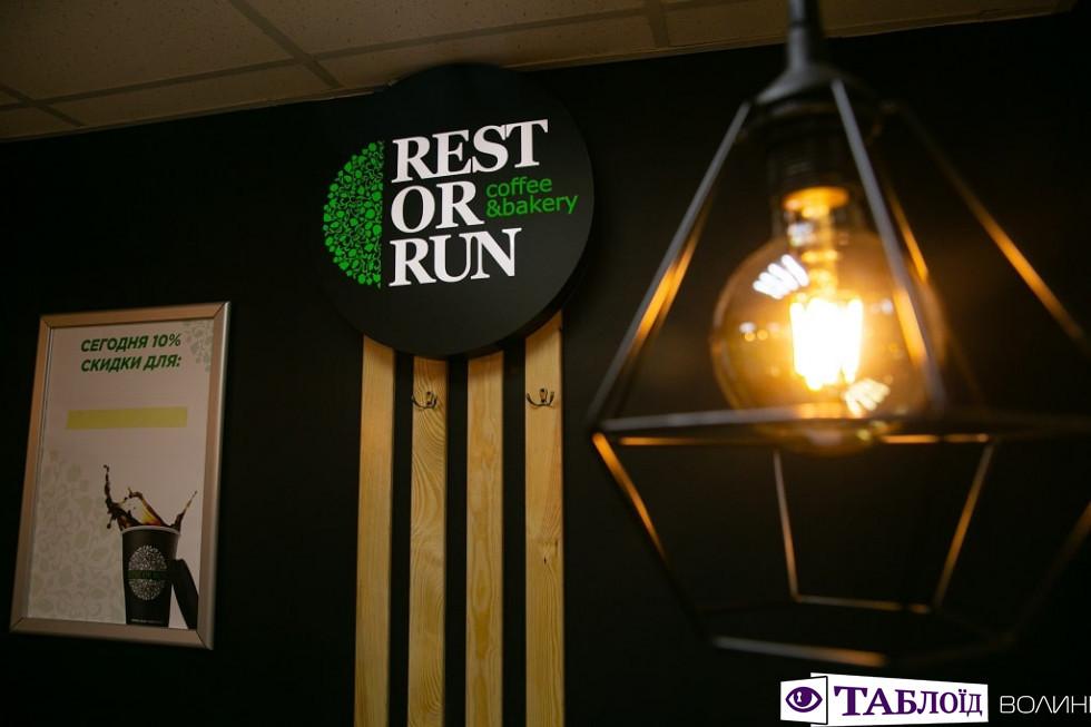 Кав'ярня «Rest Or Run»