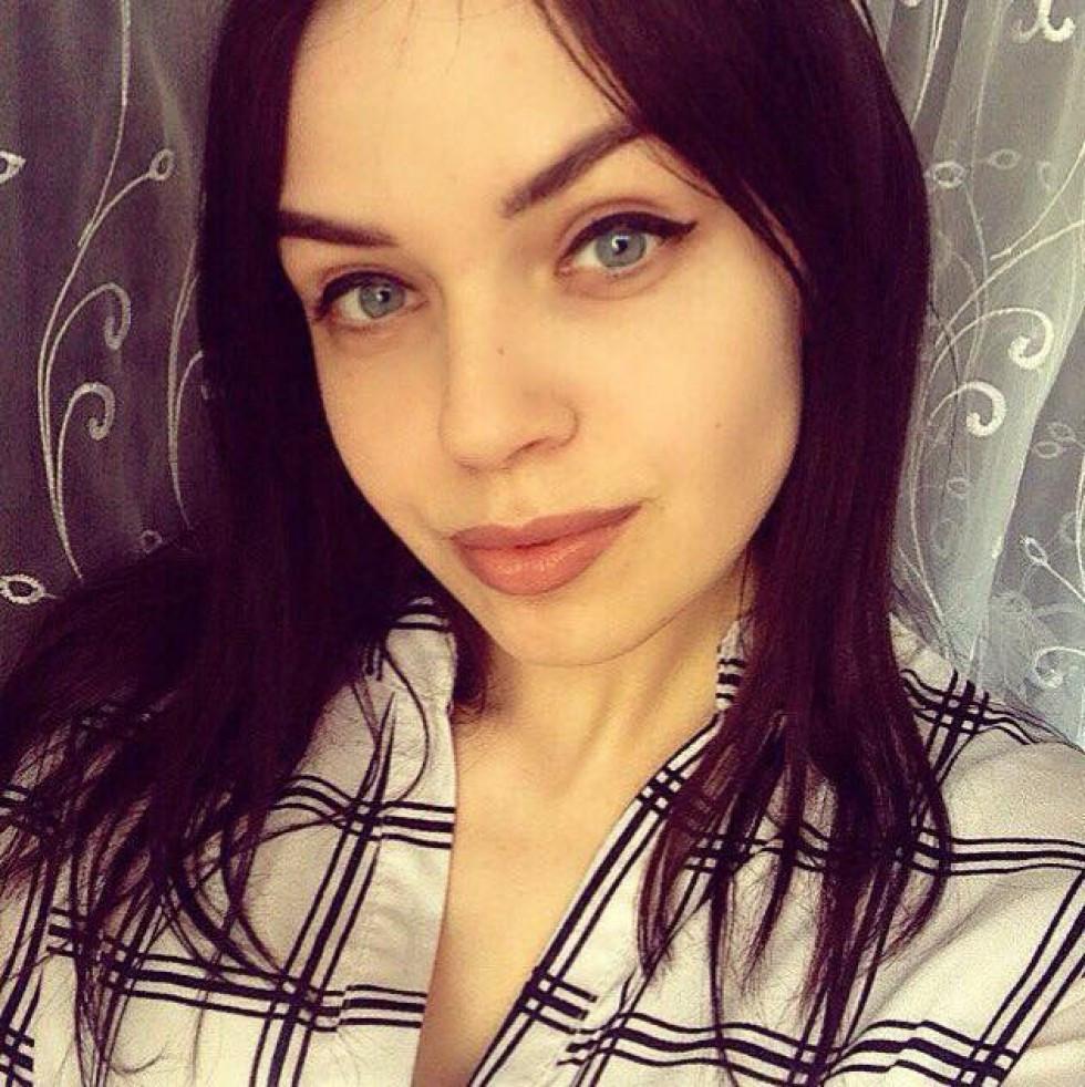 Романтична Тетяна