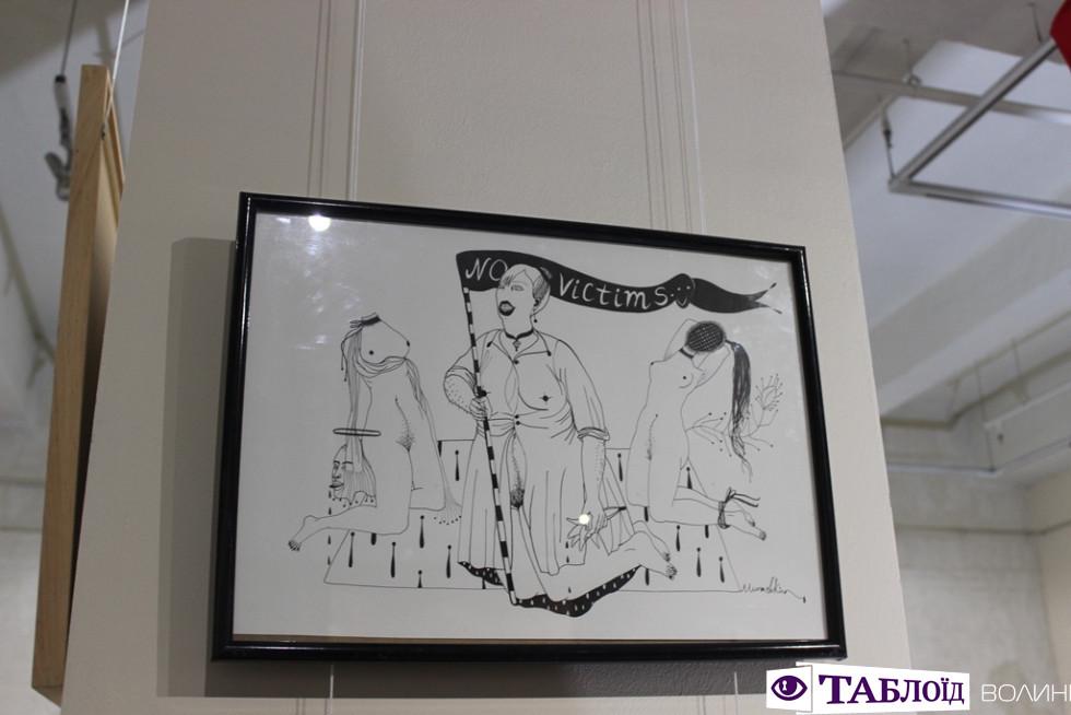 Секс як форма жіночого протесту: у Музеї Корсаків нова виставка. 18+