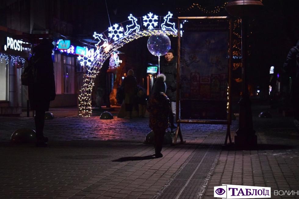 Святвечір у Луцьку
