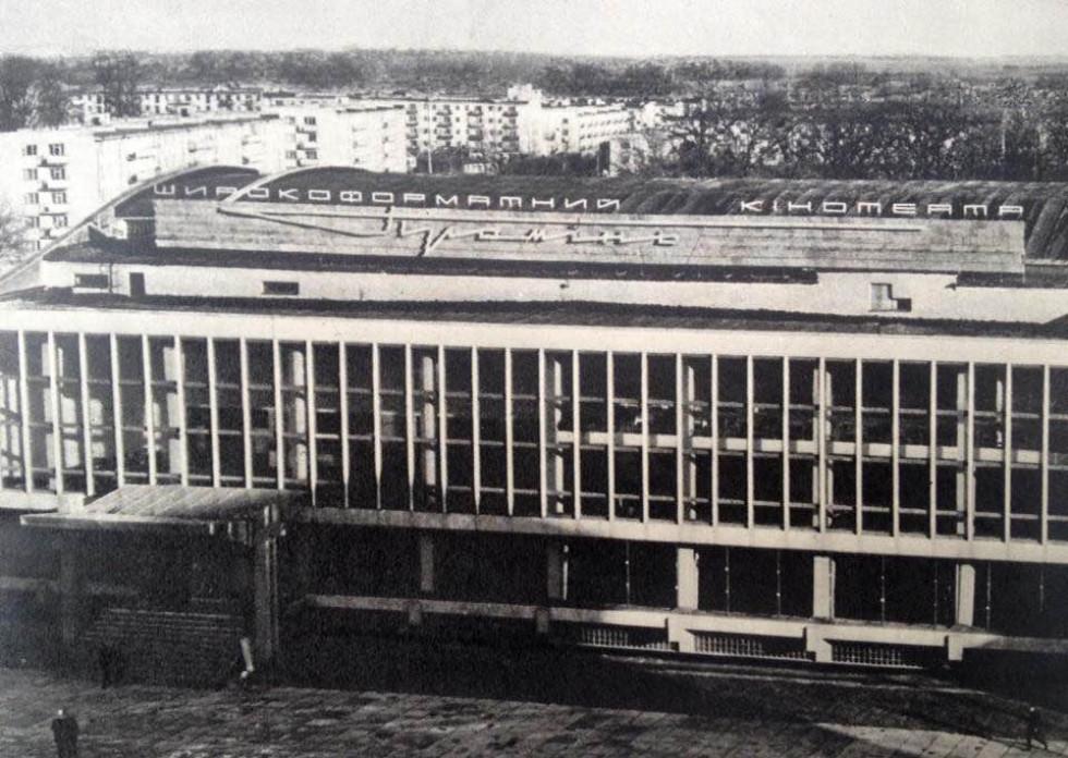 «Промінь», 1971 рік