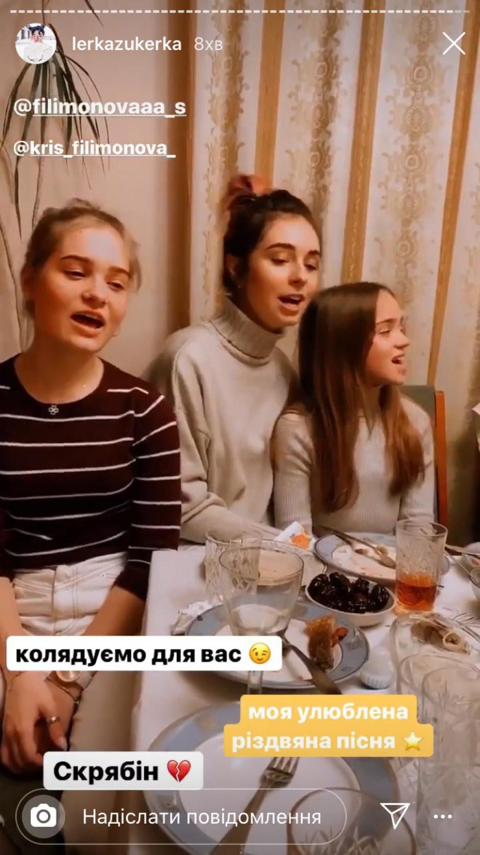 Валерія Кузьмінчук