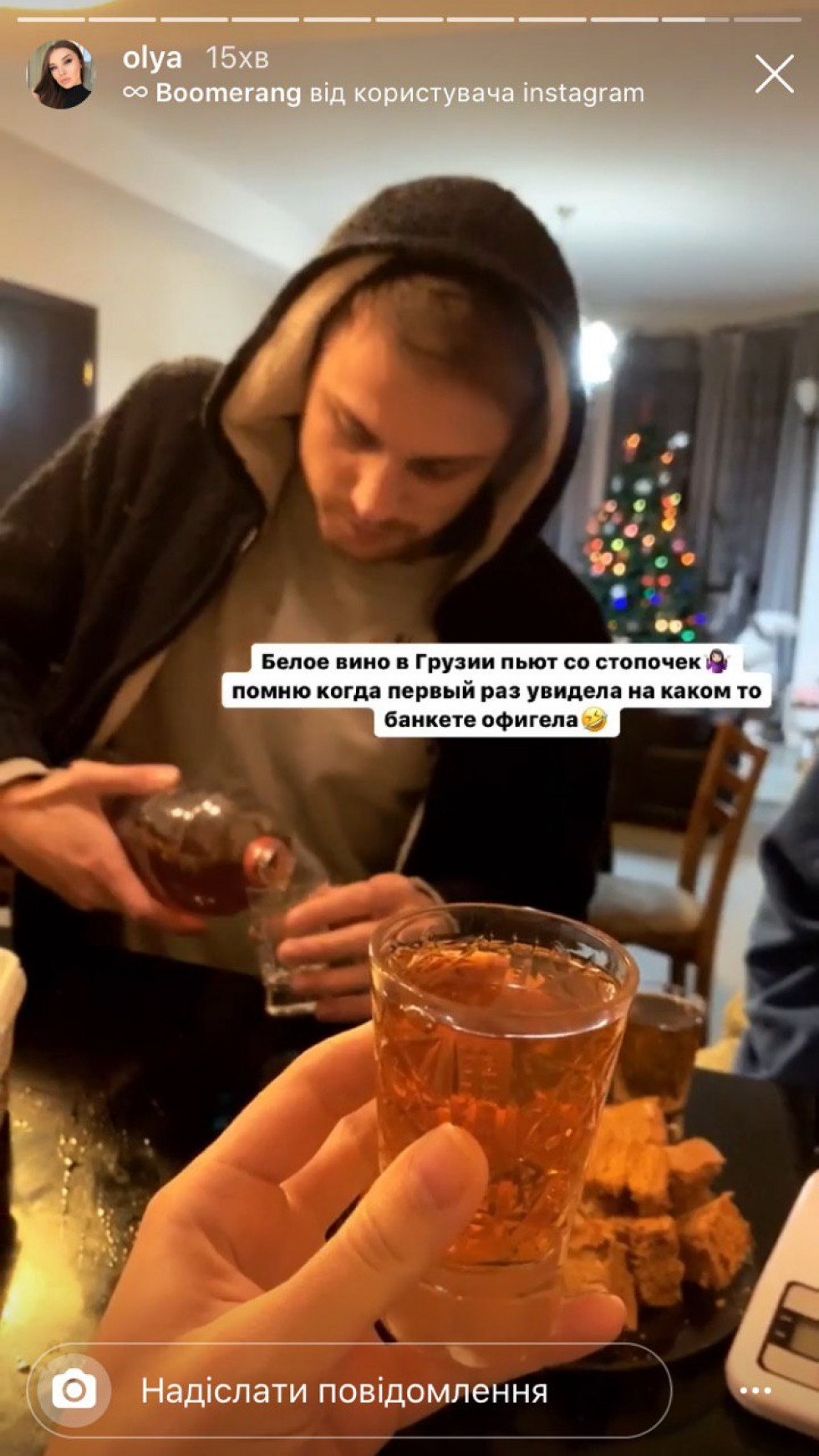 Ольга Кобахідзе