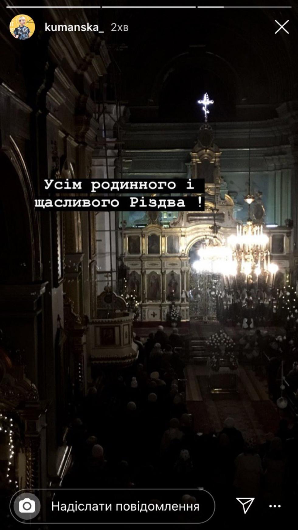 Віта Куманська