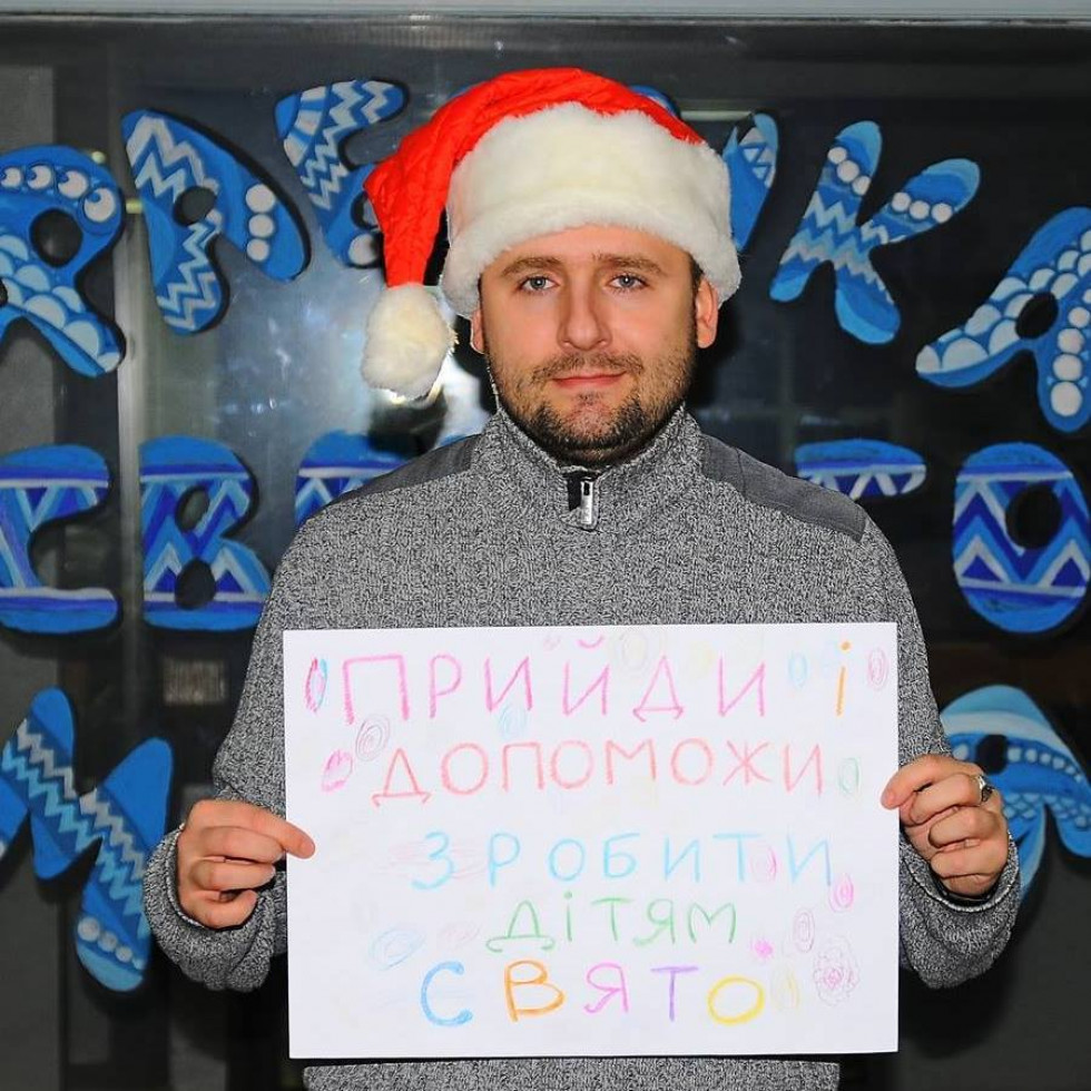 Мирослав Ватащук