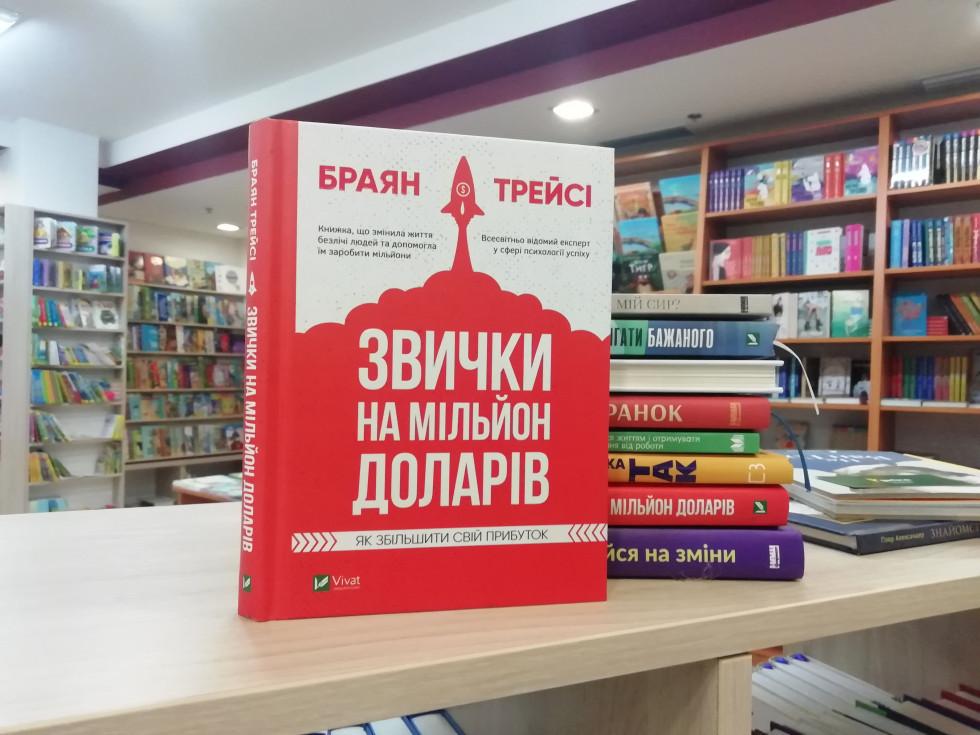 ТОП-5 книжок, які зроблять ваш рік максимально продуктивним