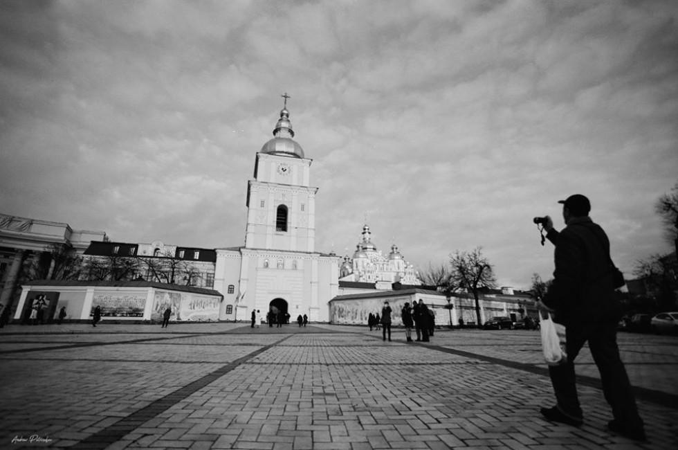 Фото Андрія Петріщева