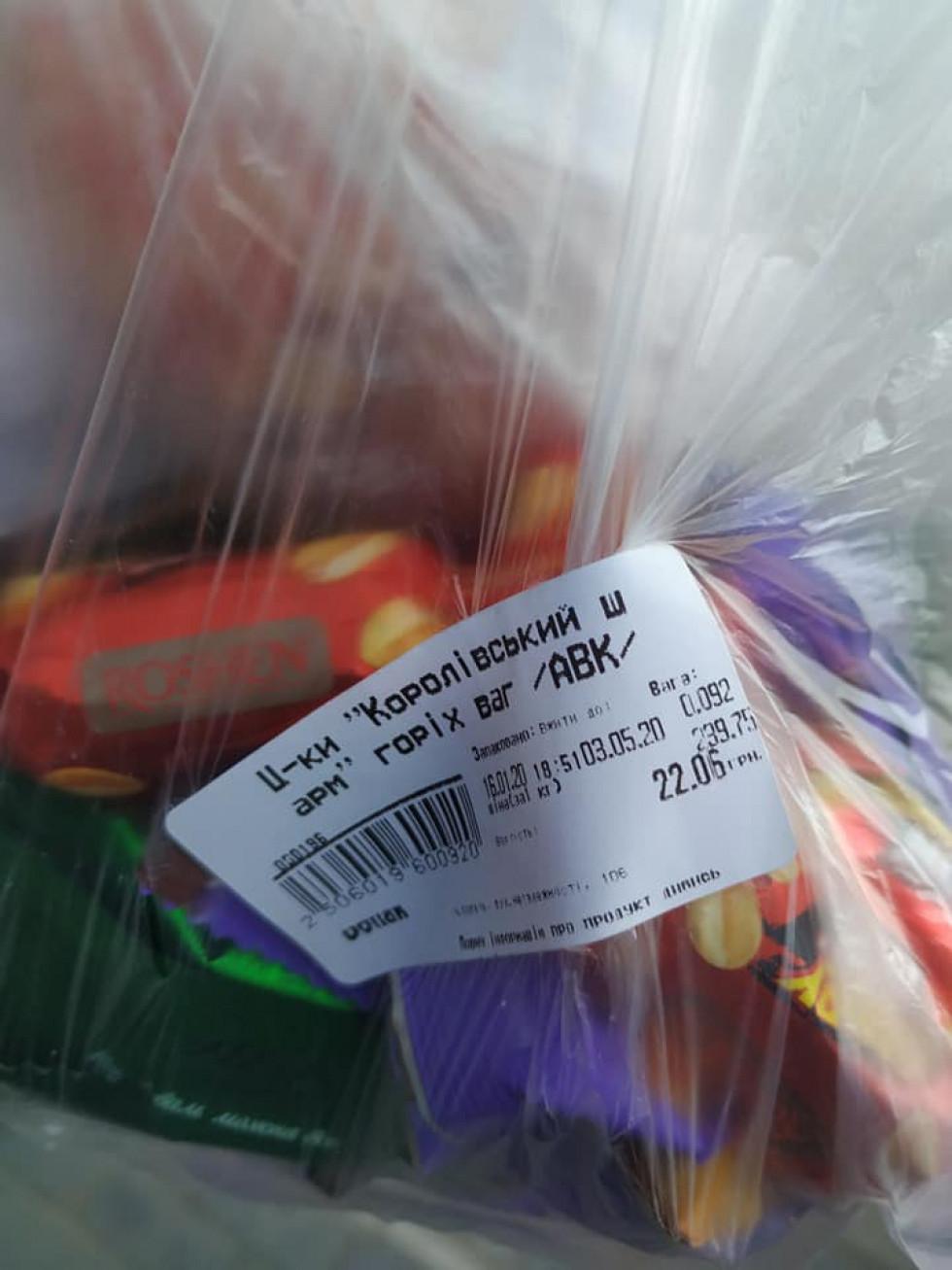 У Ковелі чоловік купив цукерки з «сюрпризом»