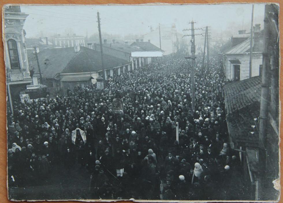 Велелюдне святкування Водохреща у Луцьку в 30-ті роки