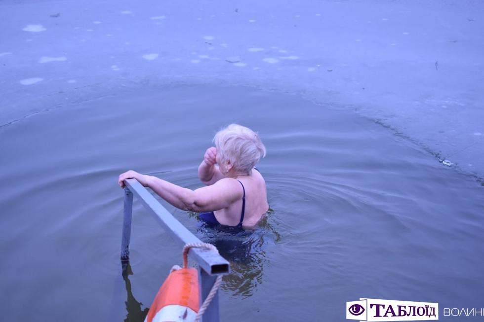 Водохреще на теремнівських ставках