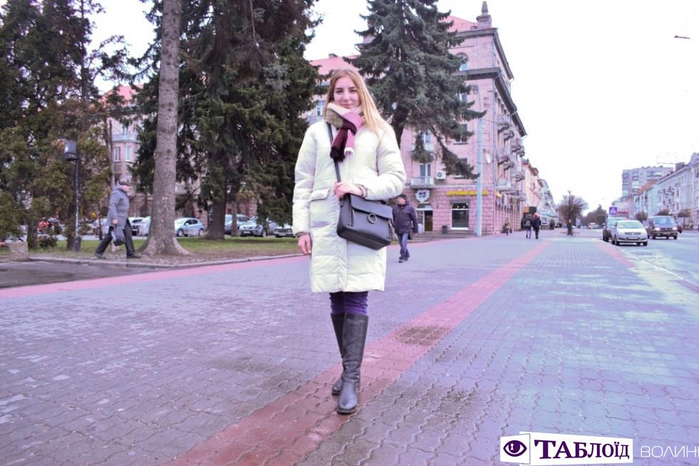 Мила Софія