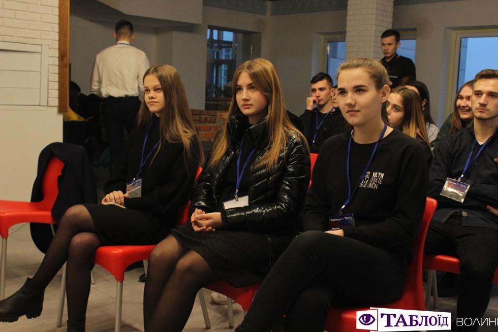 Луцькі школярі самотужки організували собі турнір