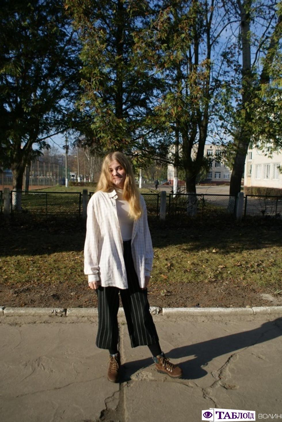Шкільна мода Луцька